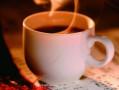 Cafe aroma noche