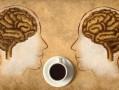 Función cognitiva y activación cerebral en presencia de cafeína